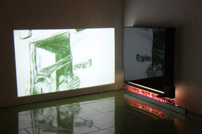 Escena y Estructura (2011)